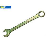 Ключ комбинированный 9 мм желтый цинк  СИБРТЕХ