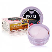 KOELF Pearl & Shea Butter Eye Patch Гидрогелевые патчи для глаз с жемчугом 60шт