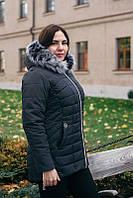 Куртка женская  зимняя с мехом  рр 54-66