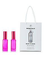 2 по 20 мл парфюм в подарочной упаковке Montale Roses Elixir для женщин