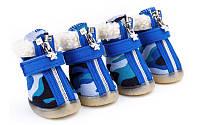 Ботинки для собак Хаки -Синие