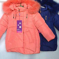 Зимняя куртка парка для девочек 2-5 лет, фото 1