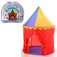 Игровая палатка цирк m 3368