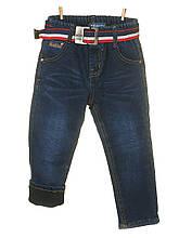 Детские джинсы утеплённые (флис) на мальчика