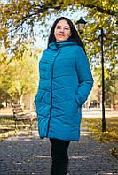 Куртка женская стильная большого размера зима рр 54-66