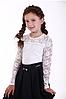 Блуза белая  с кружевным рукавом