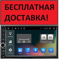 Автомагнитола Cyclon MP-7089 GPS AND + Камера заднего вида в подарок