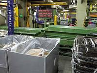 Химический состав резиновой смеси для изготовления шин
