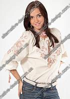 Блуза-вышиванка эксклюзивная бежевая женская