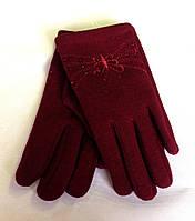 Детские перчатки трикотаж/флис, бордовые (5-7 лет)