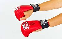 Накладки (перчатки) для каратэ PU VENUM MITTS  (р-р S-L, красный, манжет на резинке)