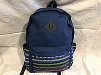 Рюкзак dark blue ethno