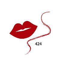 Карандаш для губ Parisa cosmetics 424