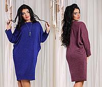 Женское свободное  платье балахон размеры 56-60