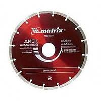 Диск алмазный отрезной сегментный 125х2,0х22,2 бетон  Premium MTX