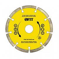 Диск отрезной сегментный 115х1,9х22,2 бетон  FIT