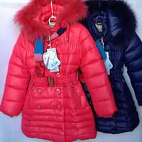 Зимова куртка. Зимнее пальто для девочек 4-8 лет.