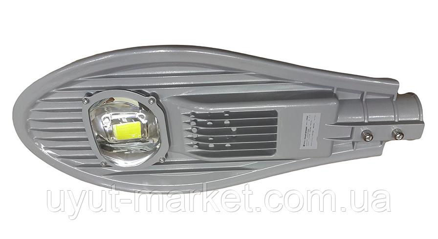 Консольный светодиодный светильник 30Вт, STR30, фото 1