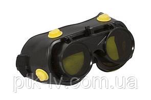 Очки газосварщика с минеральными стеклами Дельта