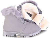 Тёплые зимние ботинки серого цвета