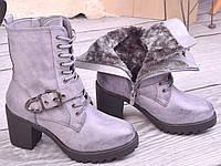 Качественные польские ботинки на шнуровке размеры 39,40