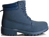 Молодёжные демисезонные женские ботинки по доступной цене синего цвета