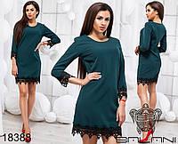 Деловое платье с кружевом размеры:42,44,46