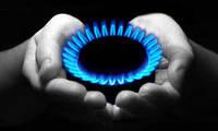 Газификация, Подключение газа в Киеве и области