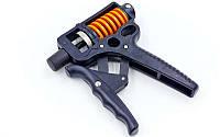Эспандер кистевой с регулируемой нагрузкой 20-130кг Grip Ultra (1шт) CM-W777