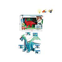 Динозавр интерактивный 1018A