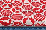 Ткань хлопковая с новогодними кружочками красного цвета (№472)., фото 3