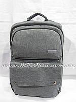 Городской рюкзак 68611 (30 х 40 см.) купить оптом от производителя