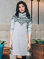 Женское серое трикотажное платье с модным принтом р.44,46,48,50