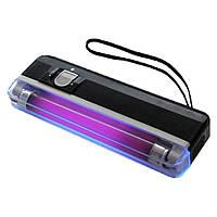 Устройство для проверки денег DL-01 Детектор валют ультрафиолетовый карманный