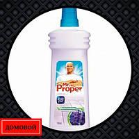 Средство для мытья полов и стен Mr.Proper Лавандовое спокойствие 750 мл (50713094)
