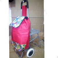 Сумка тележка на 2 колесиках с алюминиевым стульчиком