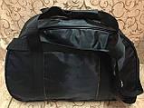 (33*49)Спортивная Дорожная сумка adidas дешево только оптом, фото 4