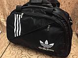 (33*49)Спортивная Дорожная сумка adidas дешево только оптом, фото 2