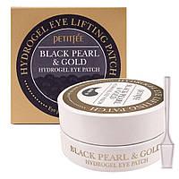 PETITFEE Black Pearl & Gold Hydrogel Eye Patch Гидрогелевые патчи для глаз с золотом и черным жемчугом 60шт