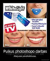Система отбеливания зубов Вайт Лайт White Light