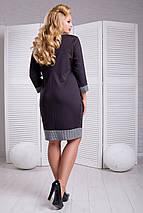 Женское платье из джерси для пышных (Александра lzn), фото 3
