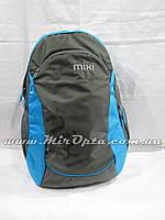 Городской рюкзак M5005 (30 х 45 см.) купить оптом от производителя
