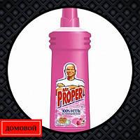 Средство для мытья полов и стен Mr.Proper Роза 750 мл (50706045)