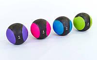 Мяч медицинский (медбол)  1кг (верх-резина, наполнитель-песок,d-19,5см,цвета в ассортименте)