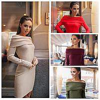 Облегающее ангоровое платье с открытыми плечами КР 7 цветов, фото 1