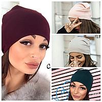 Женская трикотажная шапка с начесом 133 КР