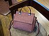 """Женская повседневная сумка """"Аристократка Lilac"""""""