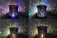 Светильник Gizmos Star Master, Ночник проектор звёздного неба  Стар Мастер