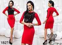 Облегающее платье с паетками размеры 42,44,46