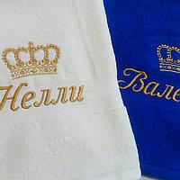 Полотенце с вышивкой Корона  (70*140 банное)